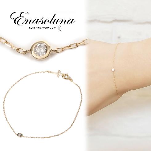期間限定8%OFF! Enasoluna エナソルーナ Ena dia bracelet BS-921 K10 10金、0.04 ダイアモンド ダイヤモンド ブレスレット 一粒 1粒 イエローゴールド ゴールド クロス ブレスレット・アンクレット クリスマス