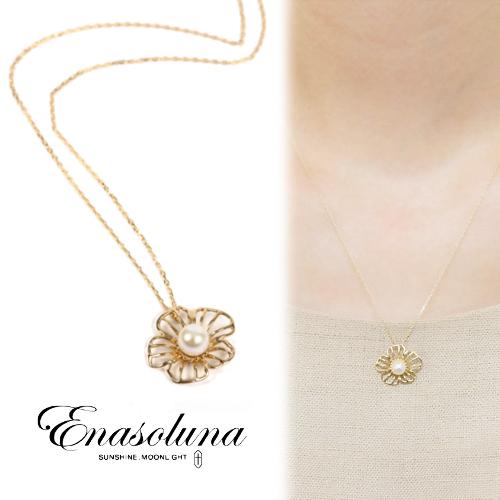 期間限定8%OFF! Enasoluna エナソルーナ Flower pearl necklaceNK-803予約 淡水パール K18 18金 ネックレス イエローゴールド 真珠 ゴールド パール 花 フラワー ネックレス クリスマス