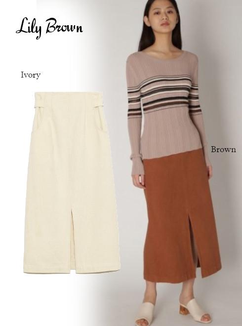 期間限定11%OFF! Lily Brown リリーブラウン フロントスリットスカート 20春夏 LWFS201111 タイトスカート  20春アイテム