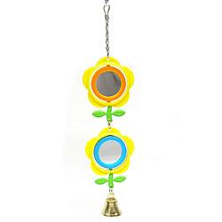 日曜日も14時まで出荷中 商舗 おもちゃ バードトイ 鏡 ベル 鈴 セキセイ インコ フラワーミラー 小鳥 オカメ 文鳥 誕生日プレゼント