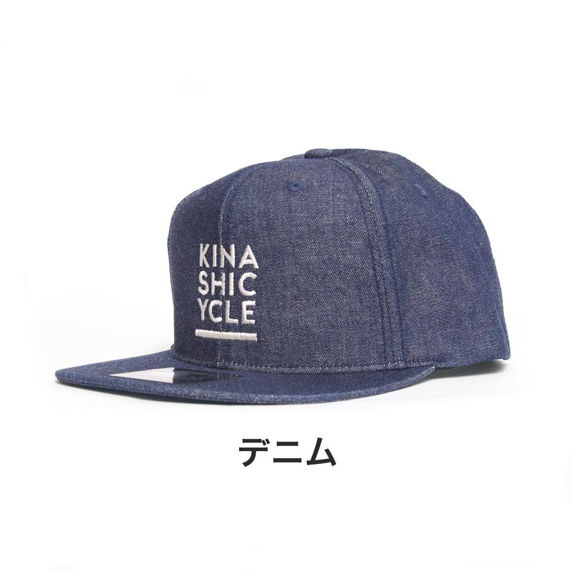 【KINASHI CYCLE [木梨サイクル] STARTER snapback Cap /DENIM スターター スナップバック デニムキャップ アンダーバー 木梨憲武】