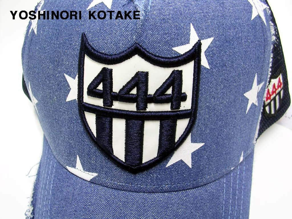 人気 BLUE【YOSHINORI KOTAKE 444 スター DENIM MESH CAP ヨシノリコタケ 444ロゴ デニム メッシュキャップ】