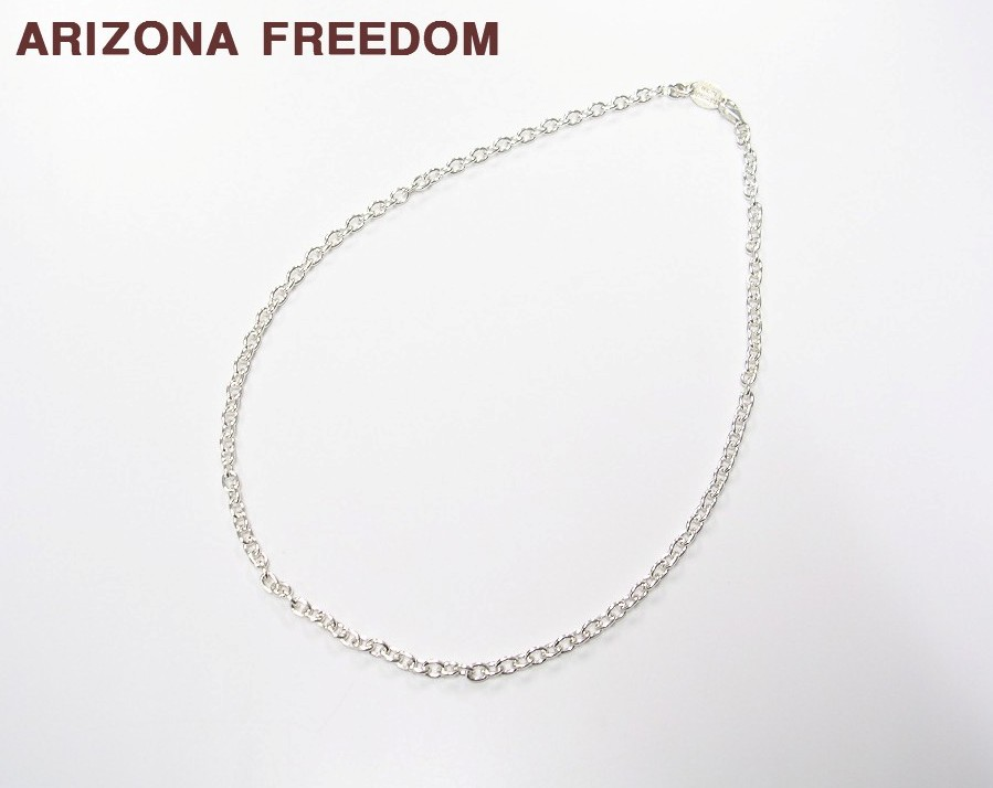 【ARIZONA FREEDOM CHAIN アリゾナフリーダム 丸小豆細50cm シルバー チェーン SV925】