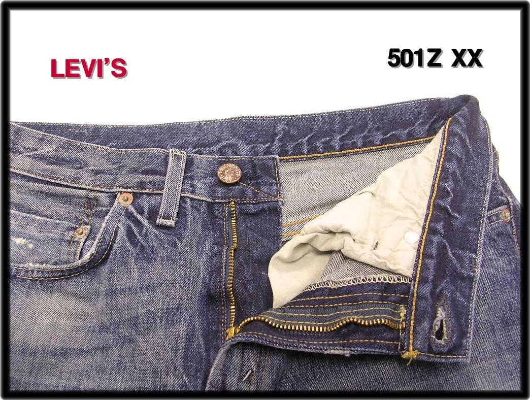 W30LEVI'S リーバイス VINTAGE CLOTHING 501Z XXデニムパンツuJTlc3KF1