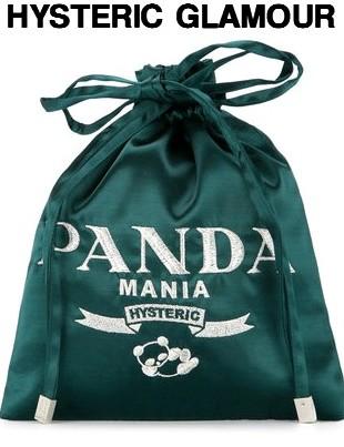 GREEN【HYSTERIC GLAMOUR PANDA MANIA DRAWSTRINGS バッグ ヒステリックグラマー パンダ マニア バッグ ポーチ 巾着 スカジャン素材】【中古】