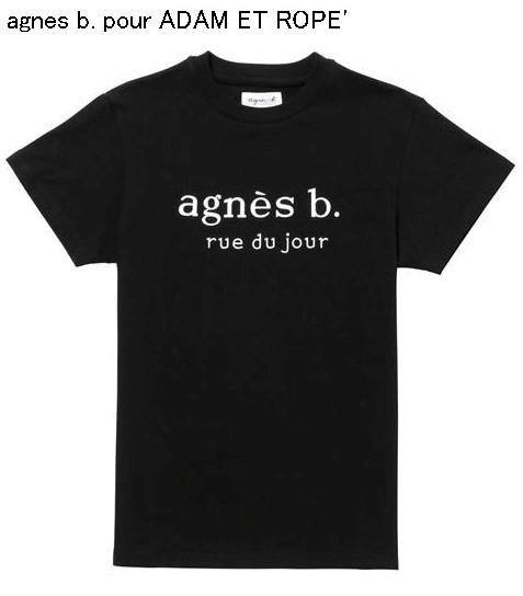 XL 黒 Black【agnes b. pour ADAM ET ROPE' HOMME LOGO T-shirts アニエスベー アダムエロペ オム ロゴTシャツ】