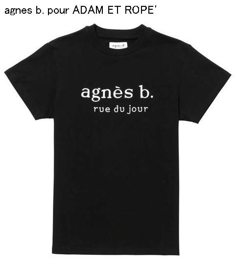 1 黒 Black【agnes b. pour ADAM ET ROPE' FEMME LOGO T-shirts アニエスベー アダムエロペ ファム ロゴTシャツ】