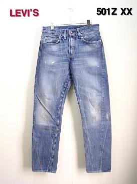 W30 【LEVI'S リーバイス VINTAGE CLOTHING 501Z XXデニムパンツ】