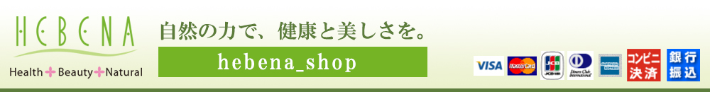 hebena_shop:生活雑貨を扱うお店です。