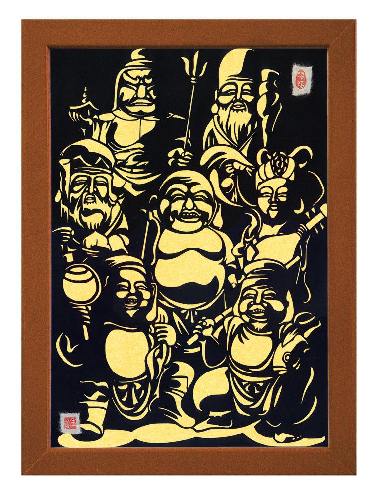 【送料無料】A3サイズの額装仕立て開運切り絵『七福神 - 全員集合 - 』 当店オリジナルデザインのスペシャルアイテムです!!! ※台紙には和紙(柑子色)を使用しています