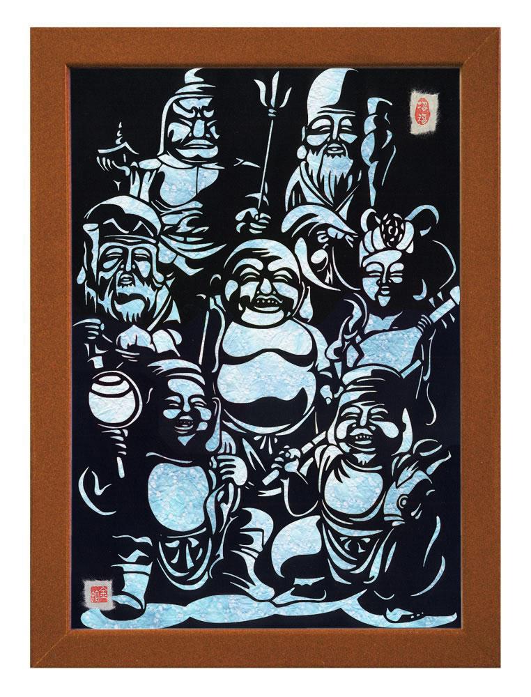 【送料無料】A3サイズの額装仕立て開運切り絵『七福神 - 全員集合 - 』 当店オリジナルデザインのスペシャルアイテムです!!! ※台紙には薄染め和紙(浅葱)を使用しています