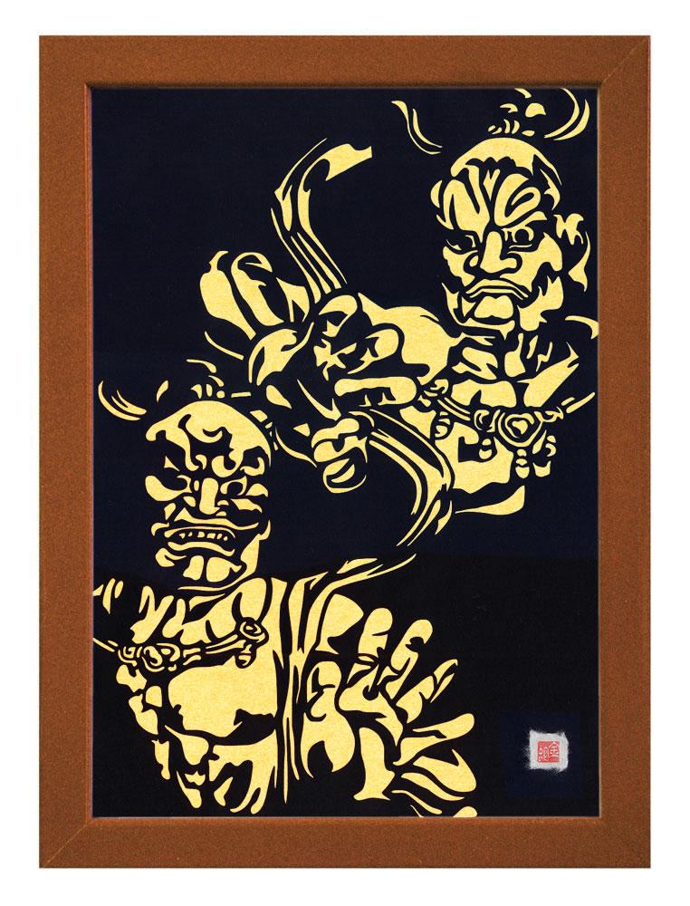 【送料無料】A3サイズの額装仕立て邪気祓い切り絵『東大寺・金剛力士像 - 阿吽 - 』 当店オリジナルデザインのスペシャルアイテムです!!! ※台紙には和紙(柑子色)を使用しています