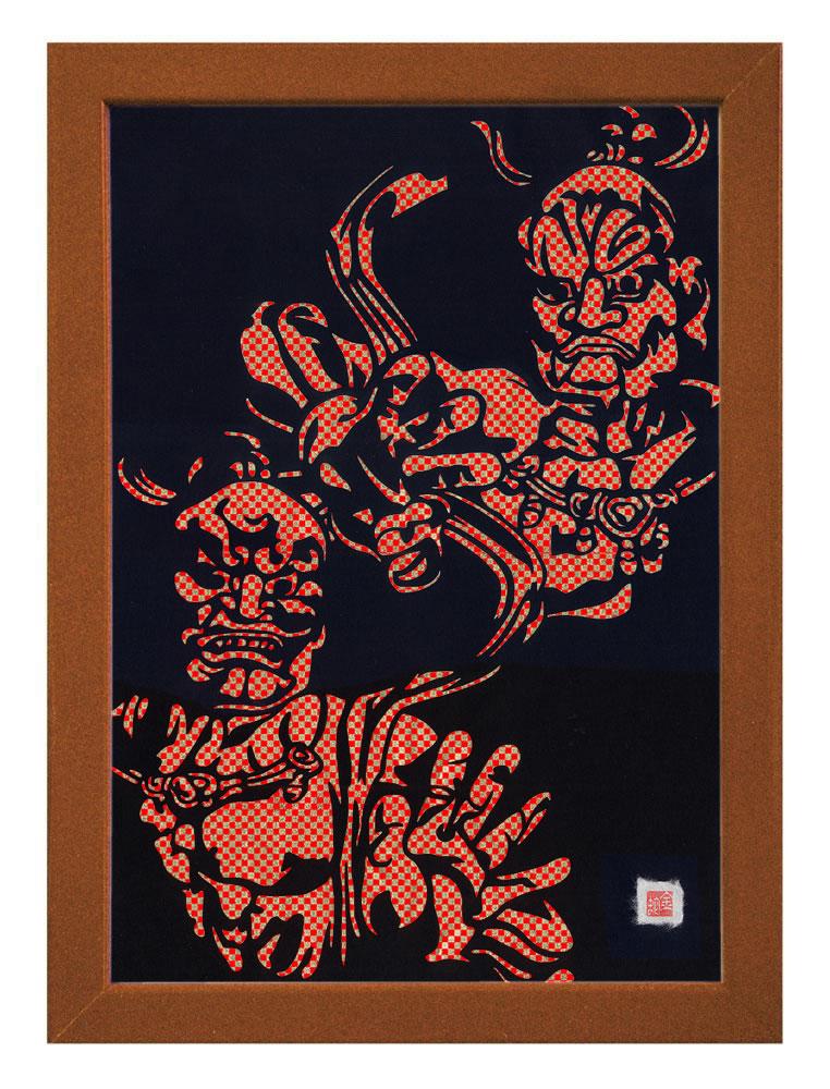 【送料無料】A3サイズの額装仕立て邪気祓い切り絵『東大寺・金剛力士像 - 阿吽 - 』 当店オリジナルデザインのスペシャルアイテムです!!! ※台紙には友禅紙(市松赤金)を使用しています