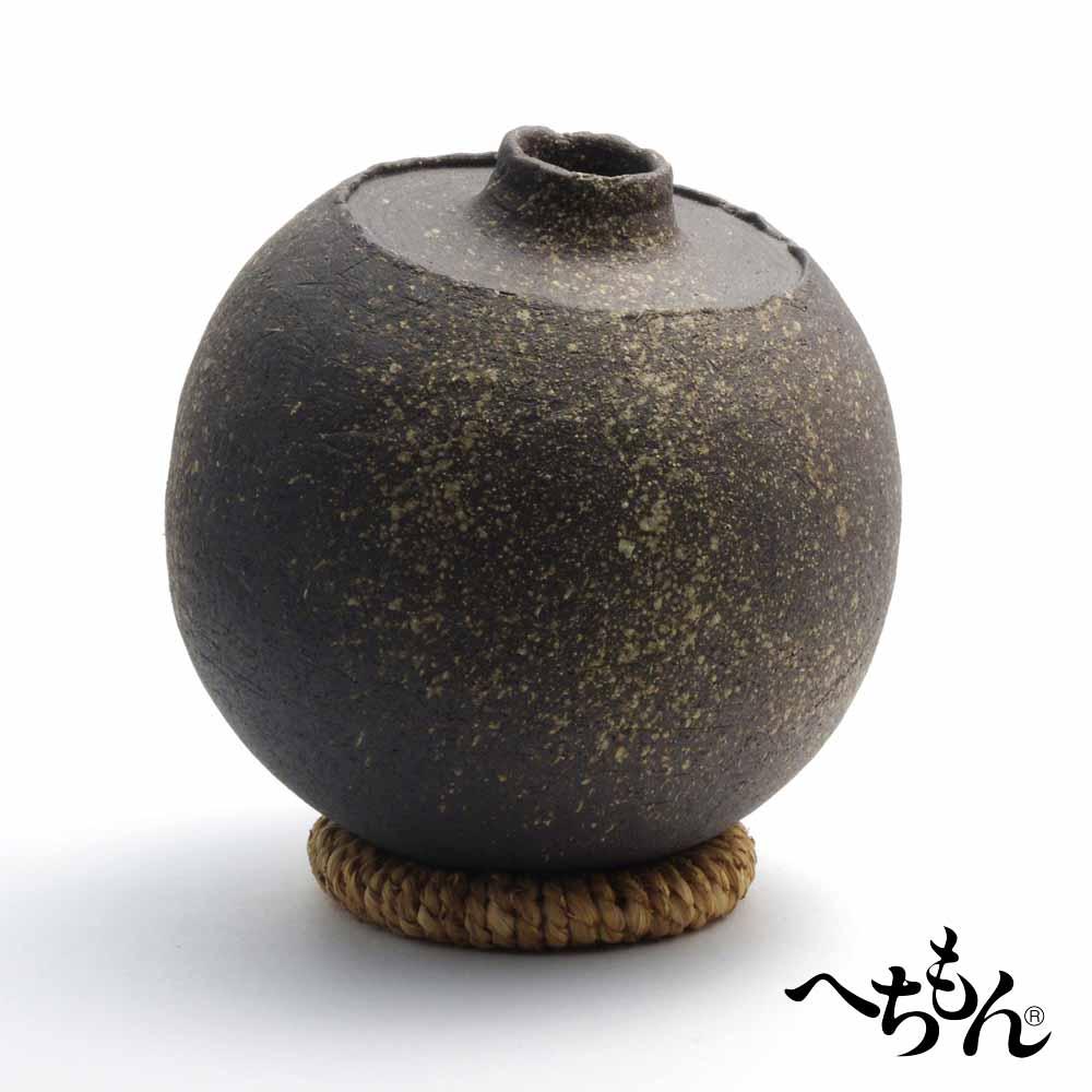 【送料無料】【信楽焼】へちもん 球花壺 (わら輪付)