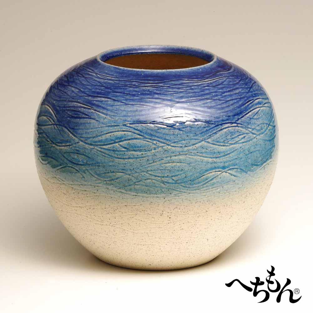 【送料無料】【信楽焼】へちもん 青釉あやなみ花瓶