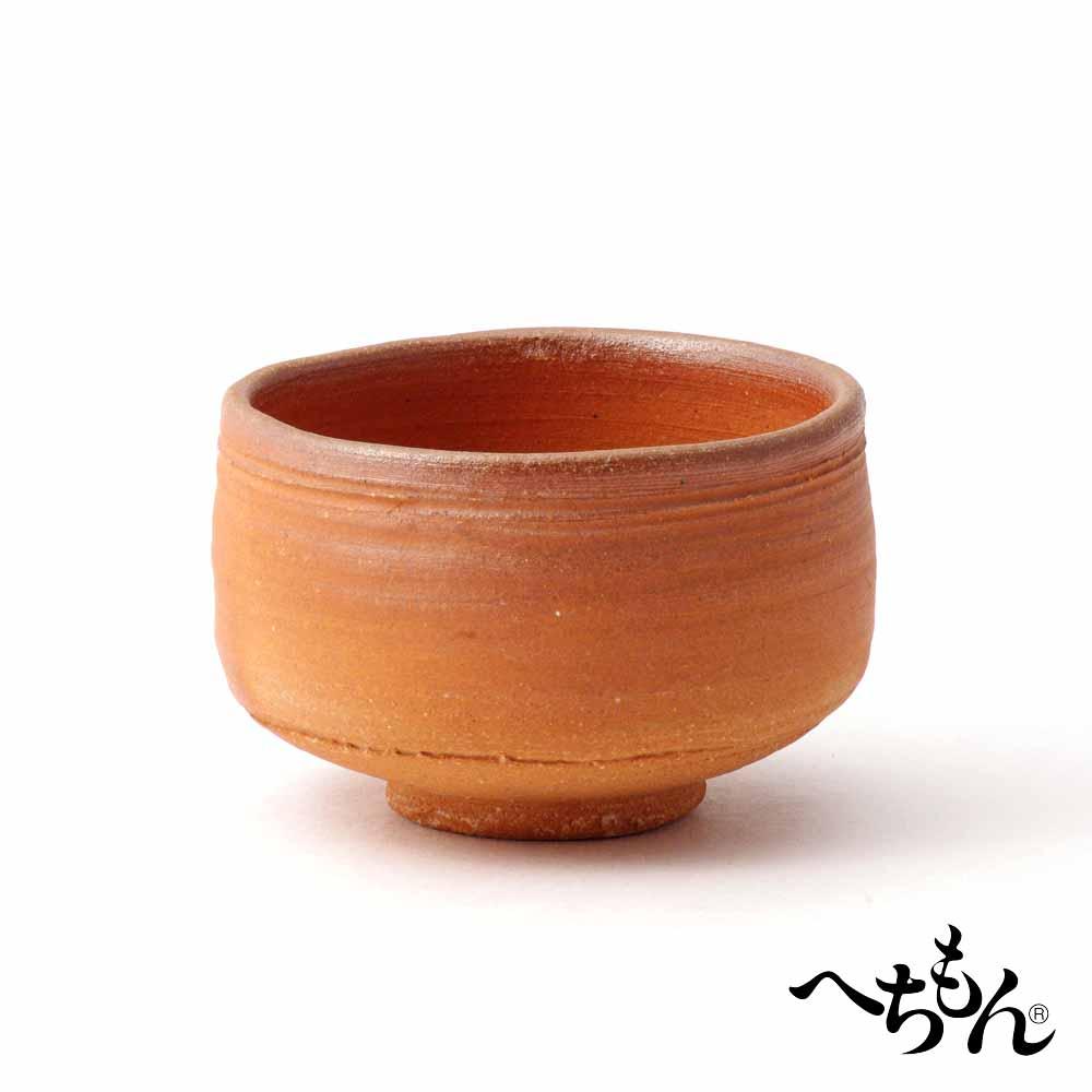【送料無料】【信楽焼】へちもん 火色窯肌茶碗