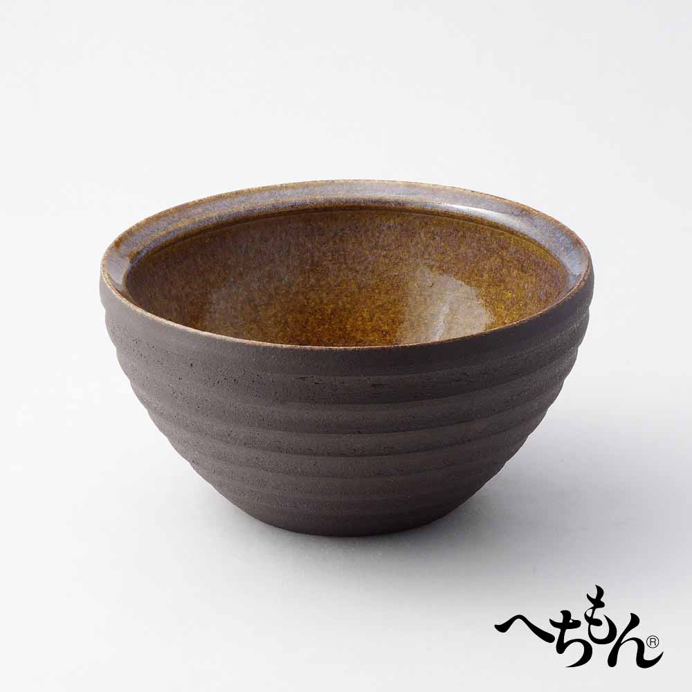 【送料無料】【信楽焼】へちもん 黒あめ窯変 水鉢