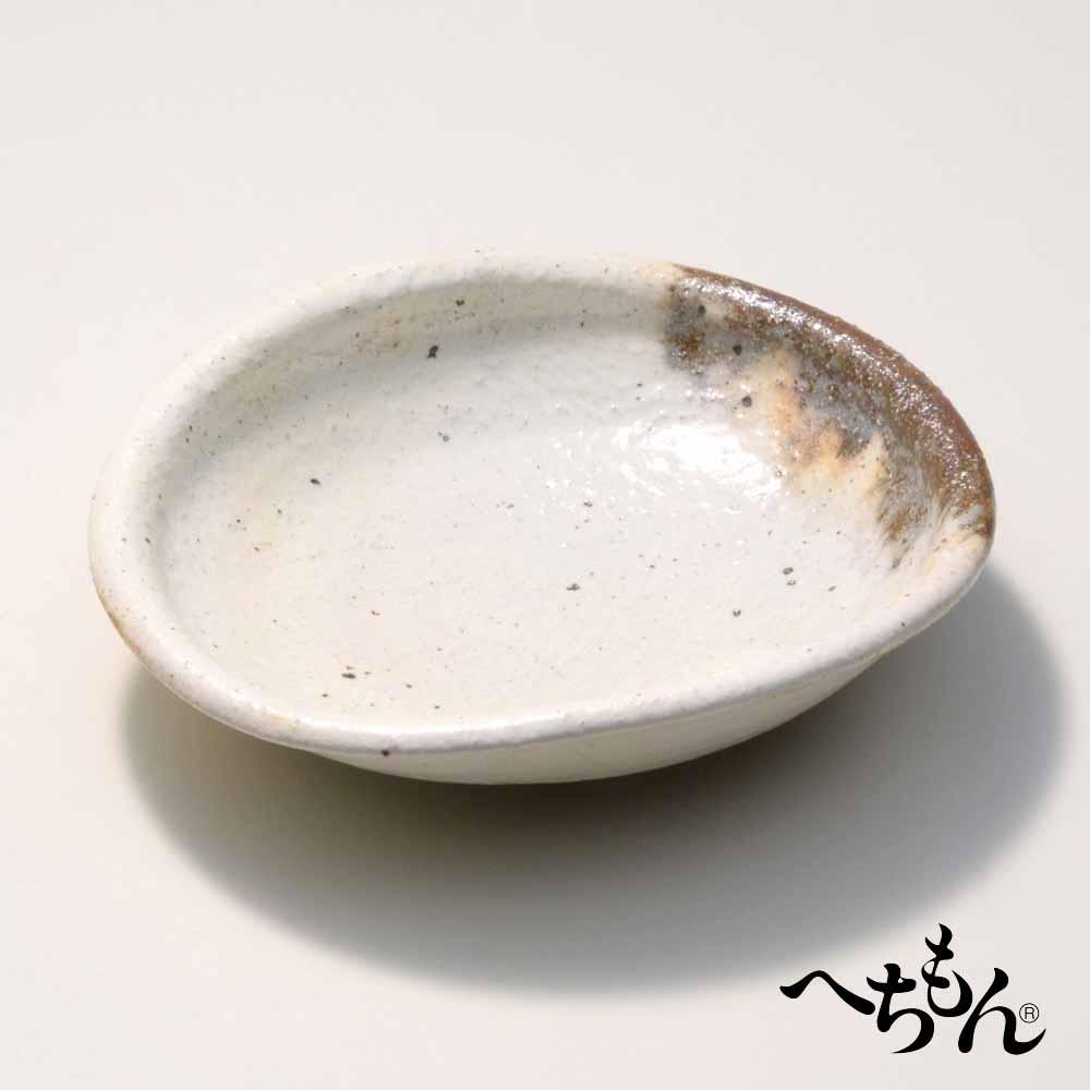 【送料無料】【信楽焼】へちもん 石目粉引 和皿
