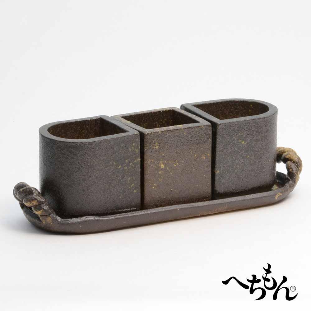 【送料無料】【信楽焼】へちもん 三つ組植木鉢 受皿付