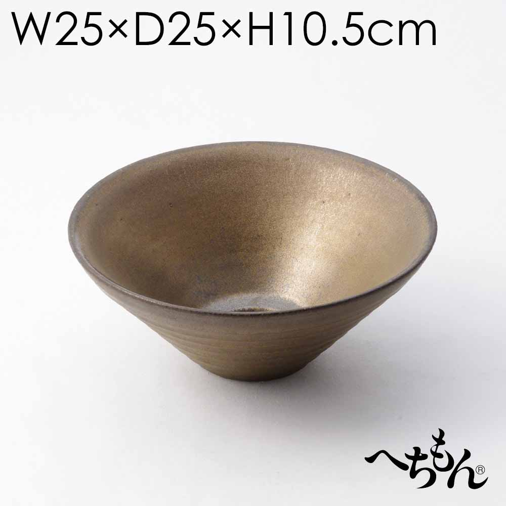 【送料無料】【信楽焼】へちもん 金彩窯変 すり鉢手洗い鉢SS