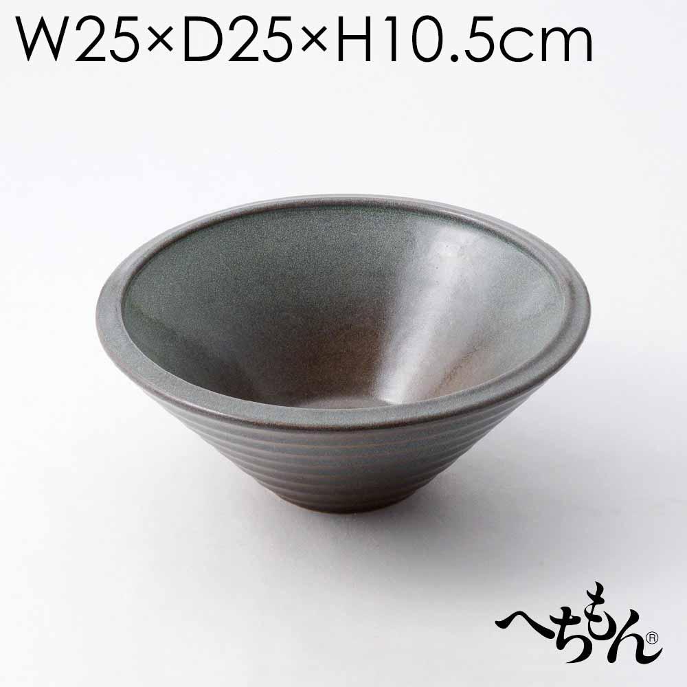 【送料無料】【信楽焼】へちもん 藍ねず すり鉢手洗い鉢SS