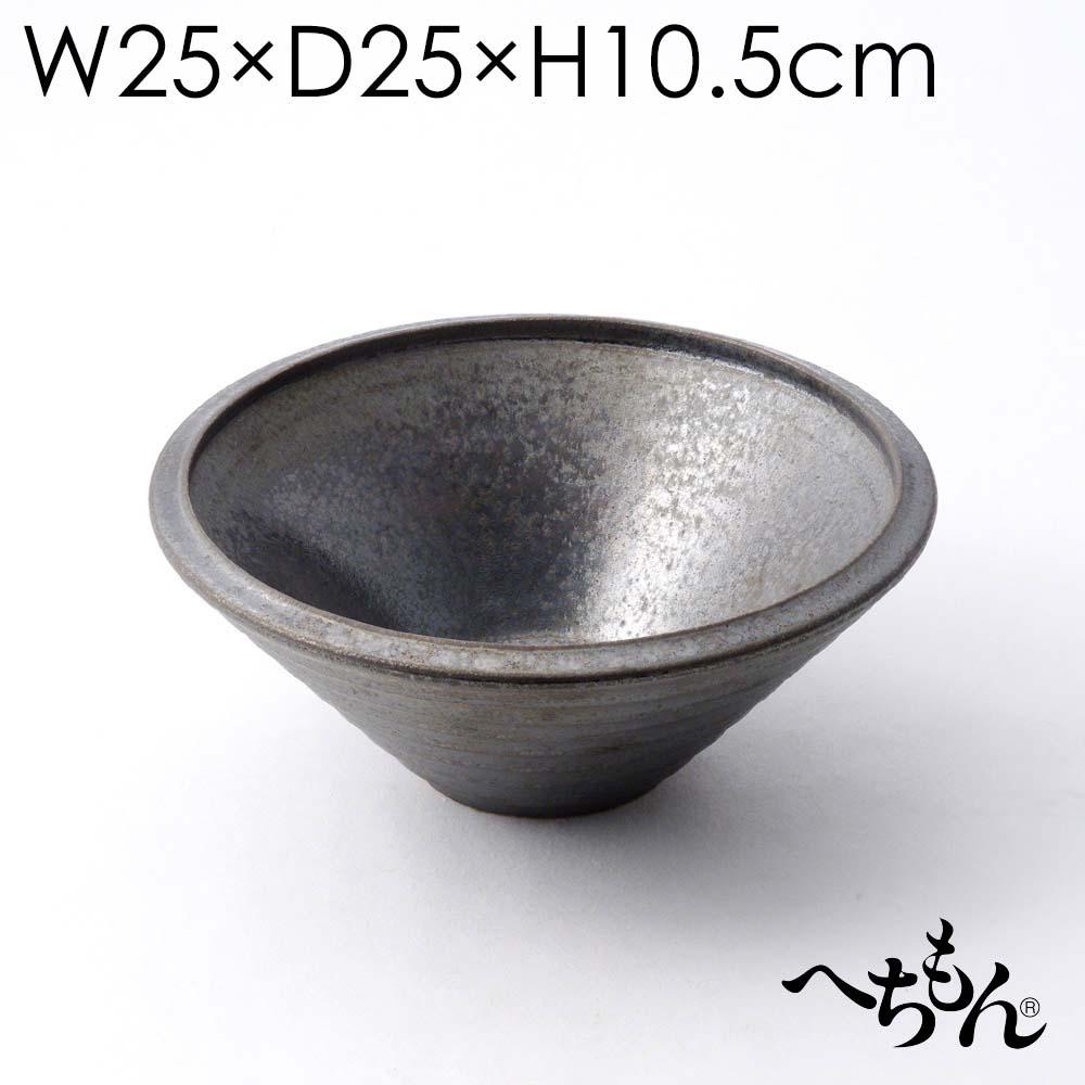 【送料無料】【信楽焼】へちもん いぶし窯変 すり鉢手洗い鉢SS