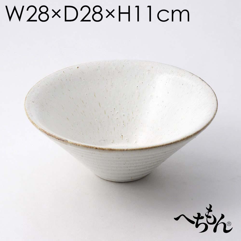 【送料無料】【信楽焼】へちもん 御影白 すり鉢手洗い鉢S