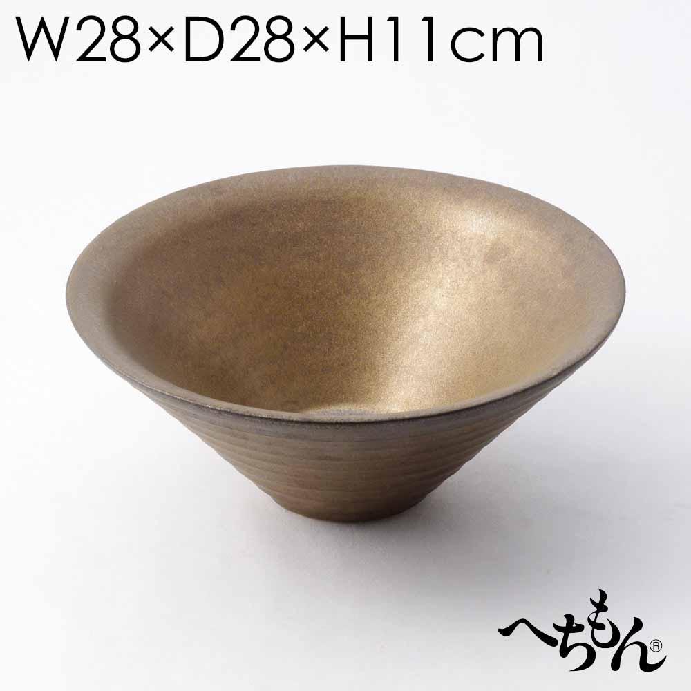 【送料無料】【信楽焼】へちもん 金彩窯変 すり鉢手洗い鉢S