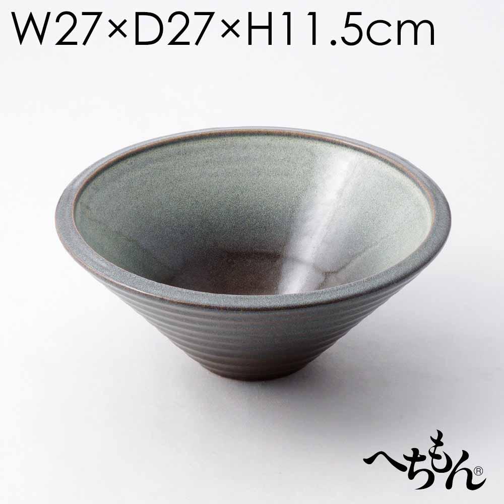 【送料無料】【信楽焼】へちもん 藍ねず すり鉢手洗い鉢S