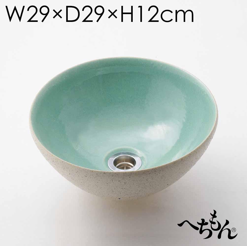 【送料無料】【信楽焼】へちもん 白あさぎ 手洗い鉢