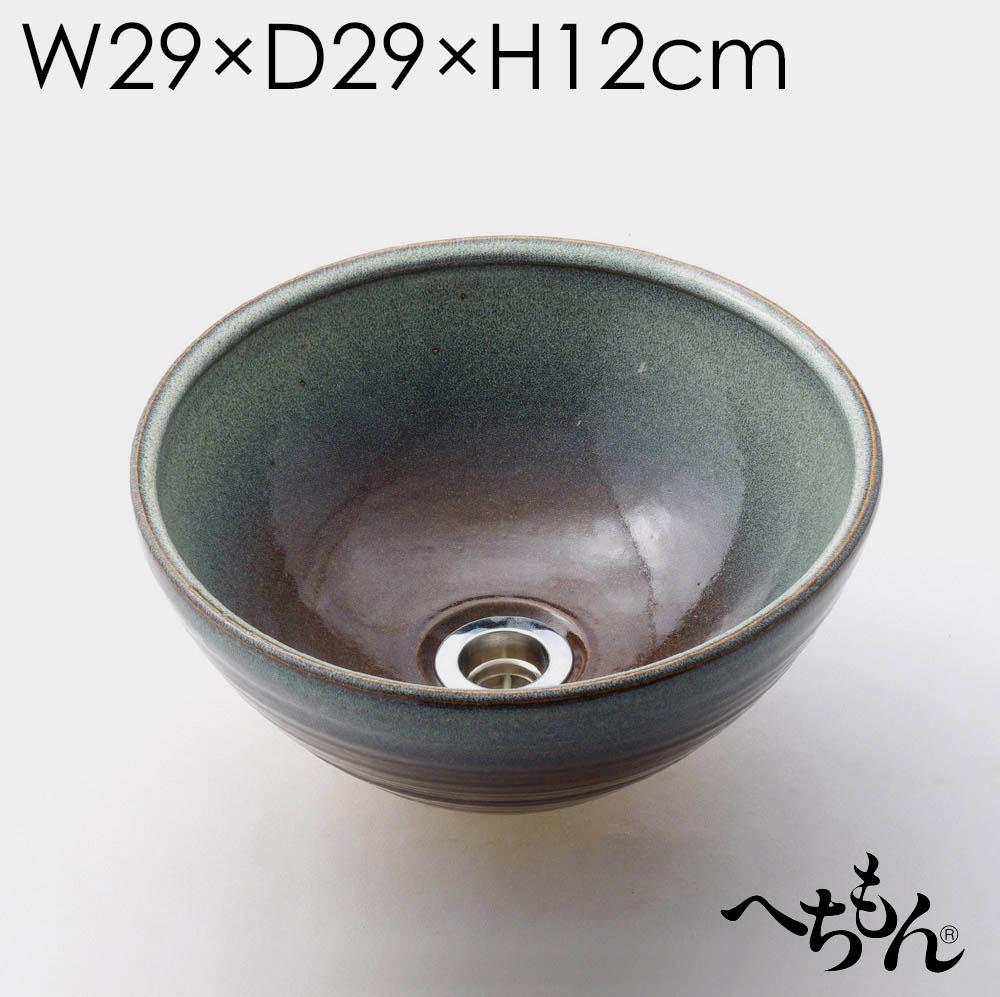 【送料無料】【信楽焼】へちもん 藍ねず 細リブ手洗い鉢