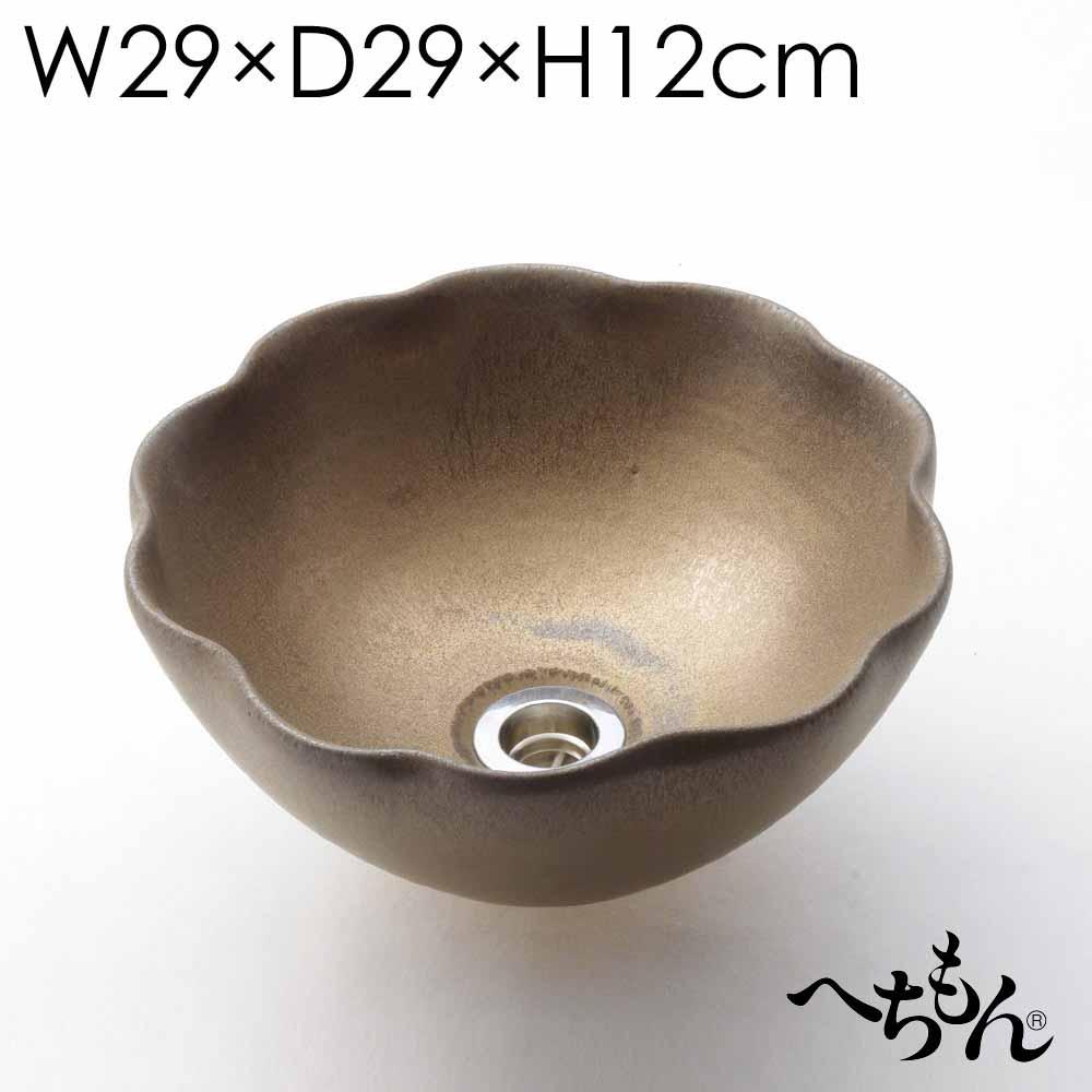 【送料無料】【信楽焼】へちもん 金彩窯変 輪花手洗い鉢