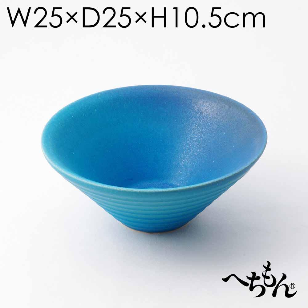 【送料無料】【信楽焼】へちもん 晴嵐 すり鉢手洗い鉢SS
