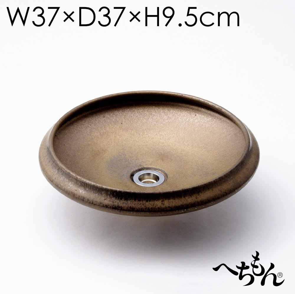 【送料無料】【信楽焼】へちもん 金彩窯変 内反手洗い鉢