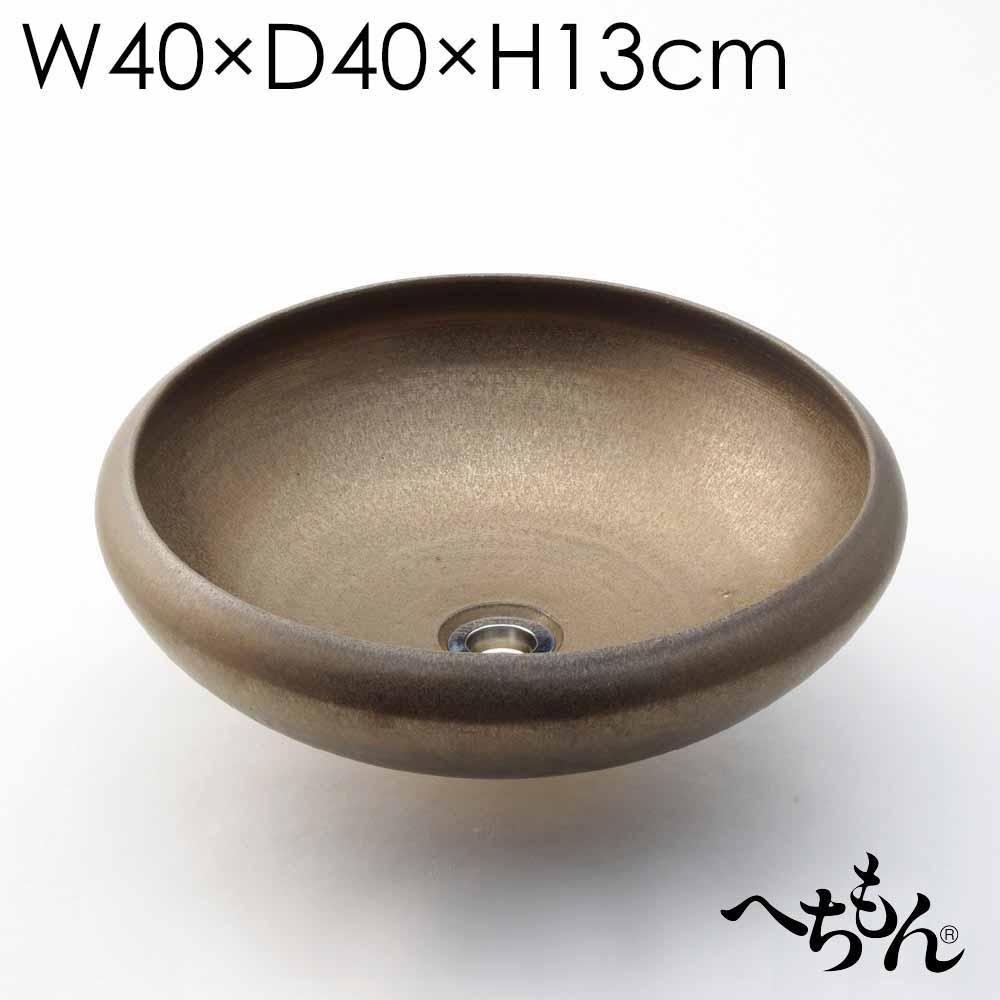 【送料無料】【信楽焼】へちもん 金彩窯変 托鉢手洗い鉢