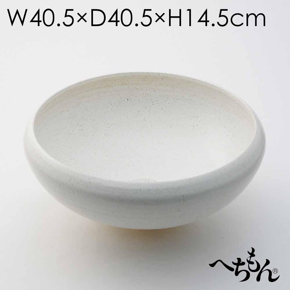 【送料無料】【信楽焼】へちもん 御影白 托鉢手洗い鉢