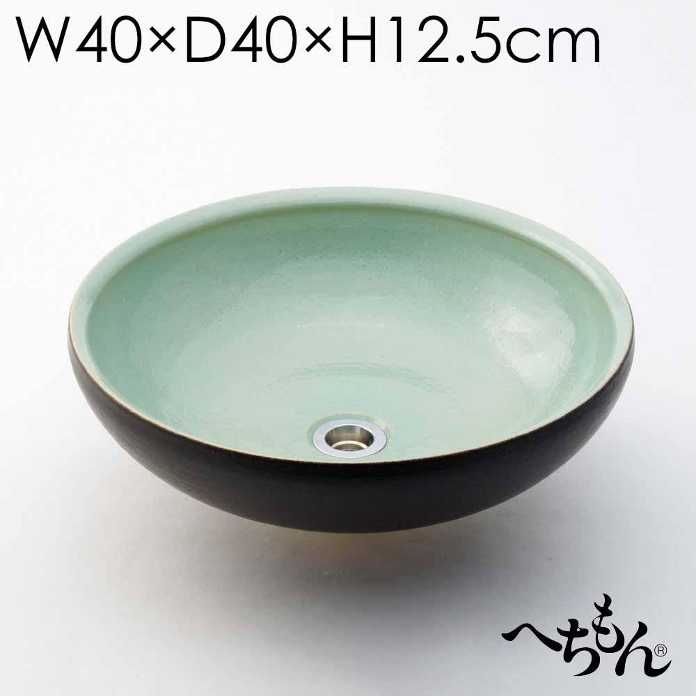 【送料無料】【信楽焼】へちもん 黒あさぎ リブ手洗い鉢