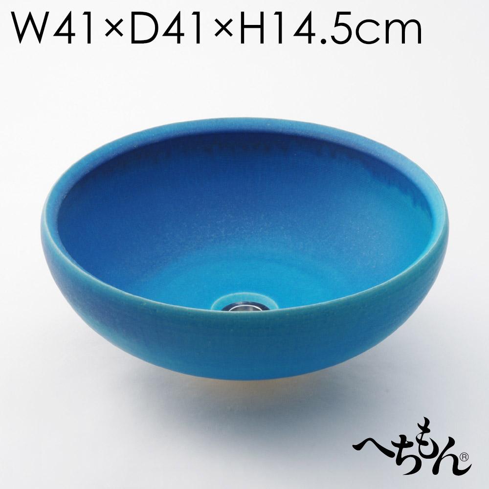 【送料無料】【信楽焼】へちもん 晴嵐 リブ手洗い鉢
