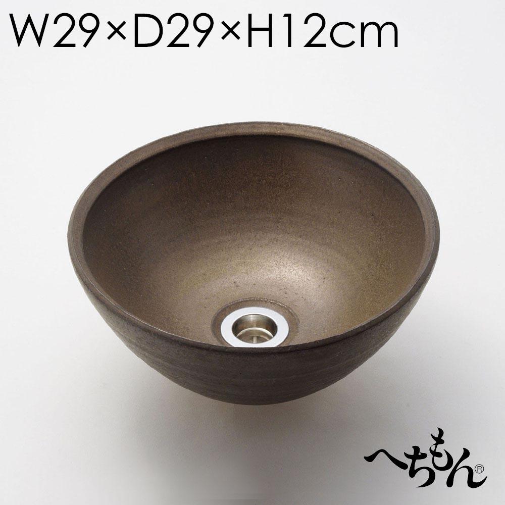 【送料無料】【信楽焼】へちもん 金彩窯変 細リブ手洗い鉢