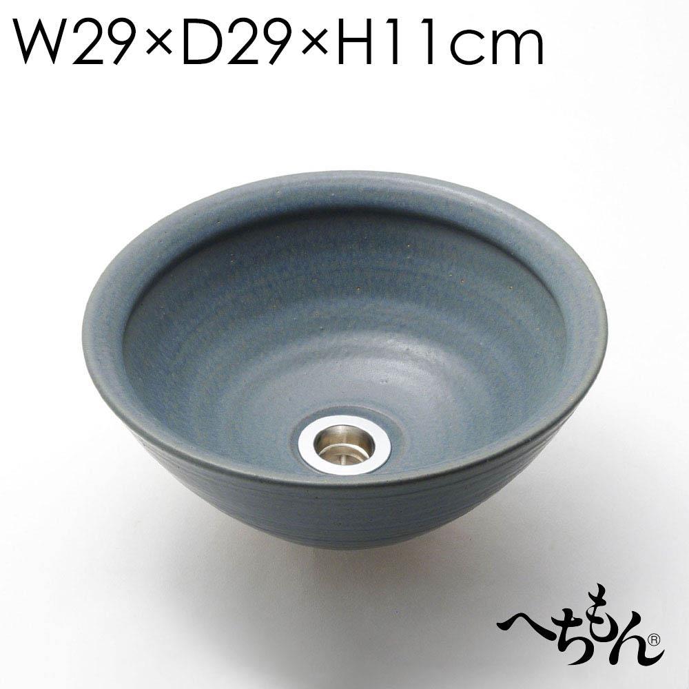 【送料無料】【信楽焼】へちもん 藍緑 太リブ手洗い鉢