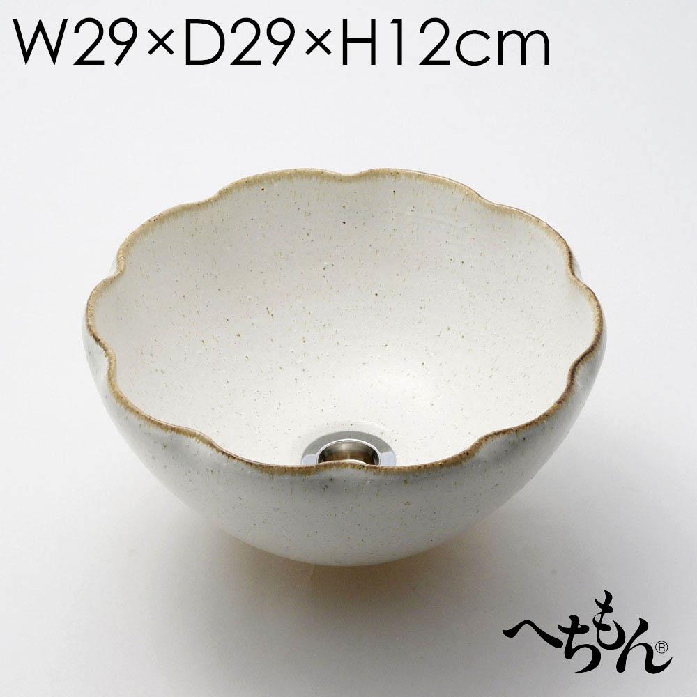 【送料無料】【信楽焼】へちもん 白御影 輪花手洗い鉢