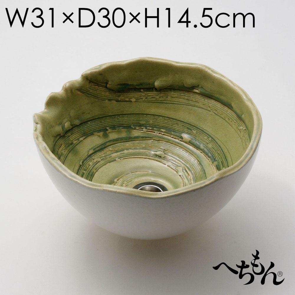 【送料無料】【信楽焼】へちもん みどり窯変 流紋手洗い鉢
