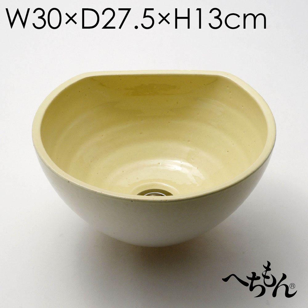 【送料無料】【信楽焼】へちもん れもん窯変 うちわ型手洗い鉢