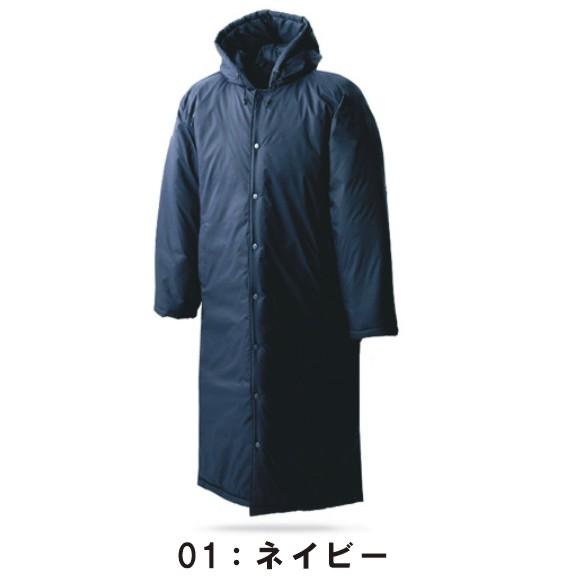 ウンドウ 即納送料無料 ロング中綿コート P-6990 日本メーカー新品