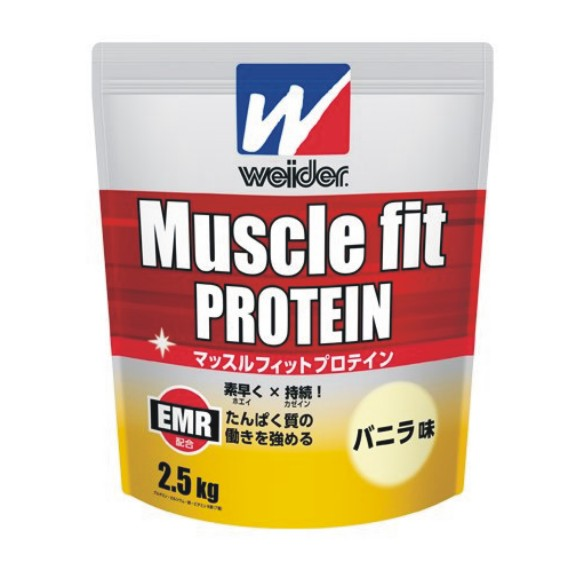 ウイダー weider マッスルフィットプロテイン 2.5kg バニラ味 C6JMM51200