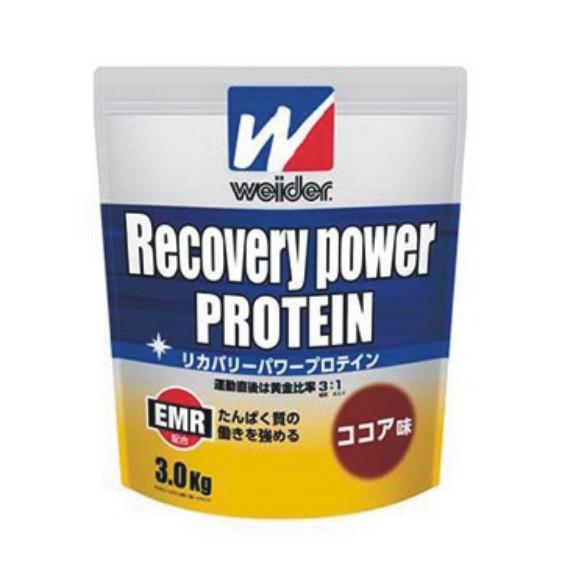 ウイダー weider リカバリーパワープロテイン 3.0kg ココア味 28MM12301
