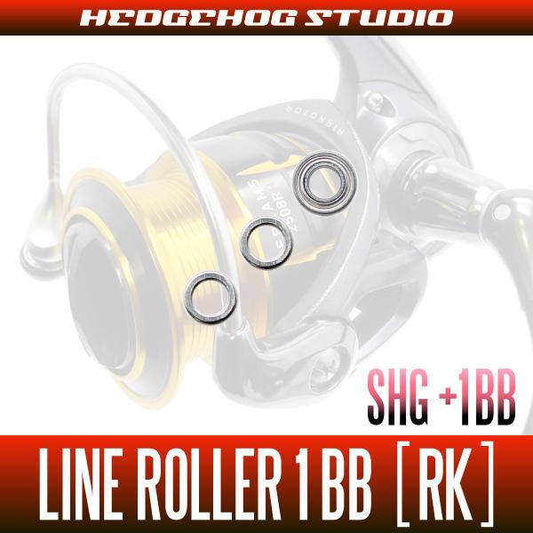 HEDGEHOG STUDIO(ヘッジホッグスタジオ) ダイワ用 ラインローラー1BB仕様チューニングキット [RK] (12クレスト対応)