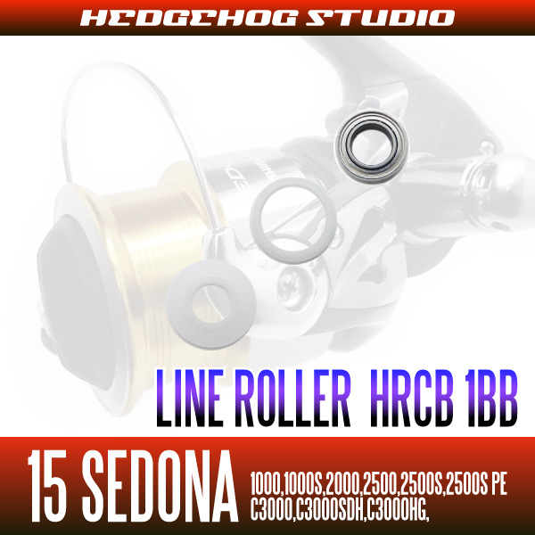 For 1000-C3000 the HEDGEHOG STUDIO (Studio Hedgehog) 15 Sedona line roller 1 BB specifications tuning Kit *
