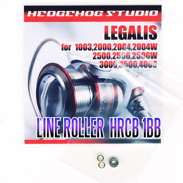 旧レガリスのラインローラーにベアリングを追加できるキットです 旧レガリス 1003 2000 新作多数 2004 2004W 2500 2506 MAX5BB フルベアリングチューニングキット 3500 3000 4000用 HRCB防錆ベアリング 買物 2506W