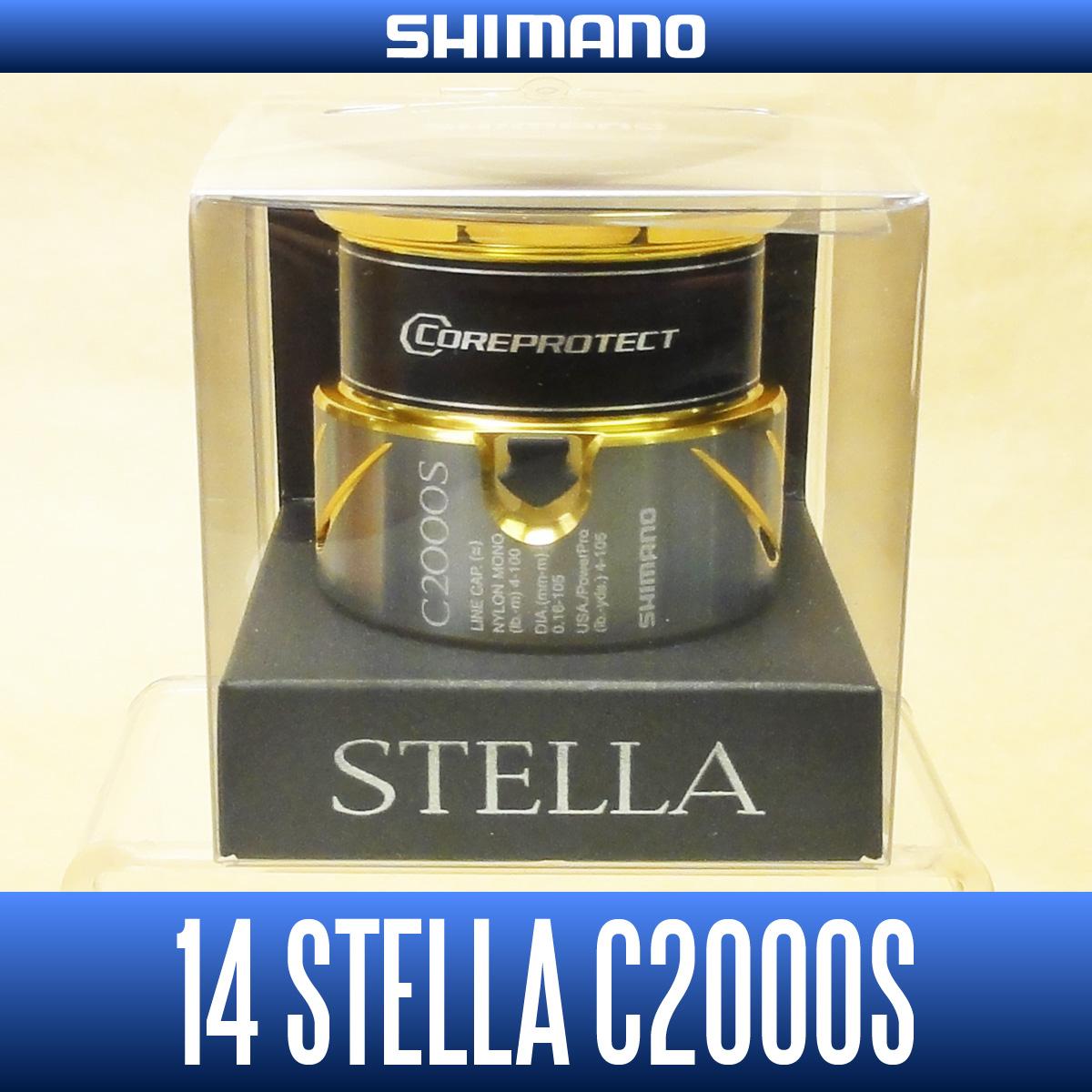 【シマノ純正】 14ステラ C2000S番クラス スペアスプール